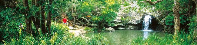 Kondalill National Park